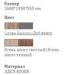 2015-02-26_1631