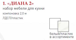 2015-02-27_1502_001