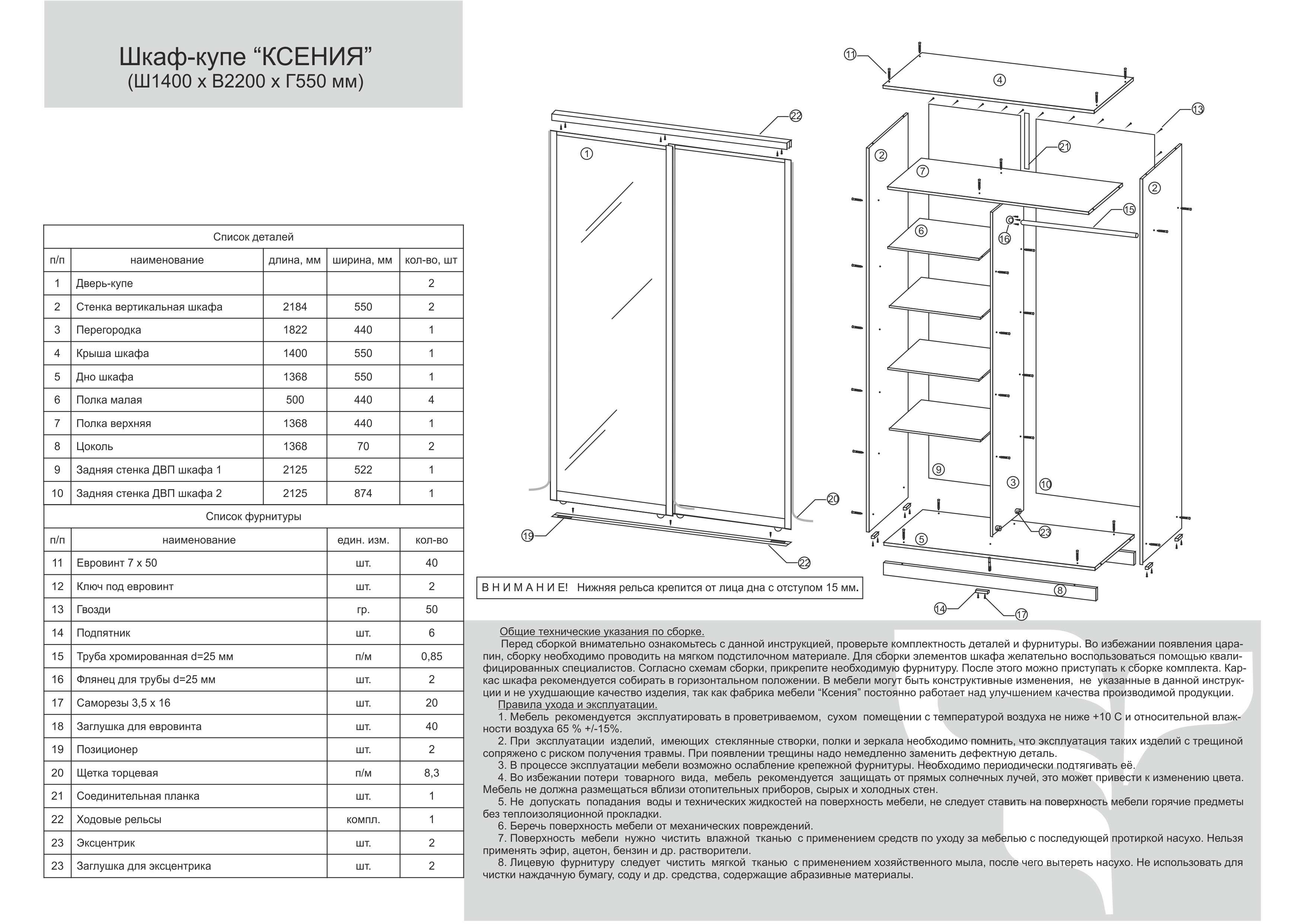 Инструкция к поwер банк xиаоми 10400