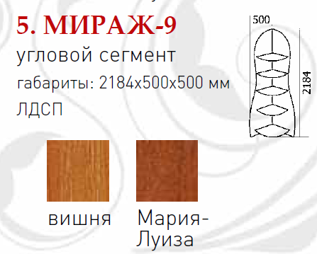 2015-04-10_1217