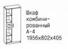 2015-09-10_1135