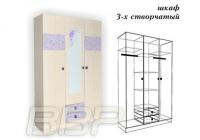Шкаф Герда 3-ств. в Челябинске