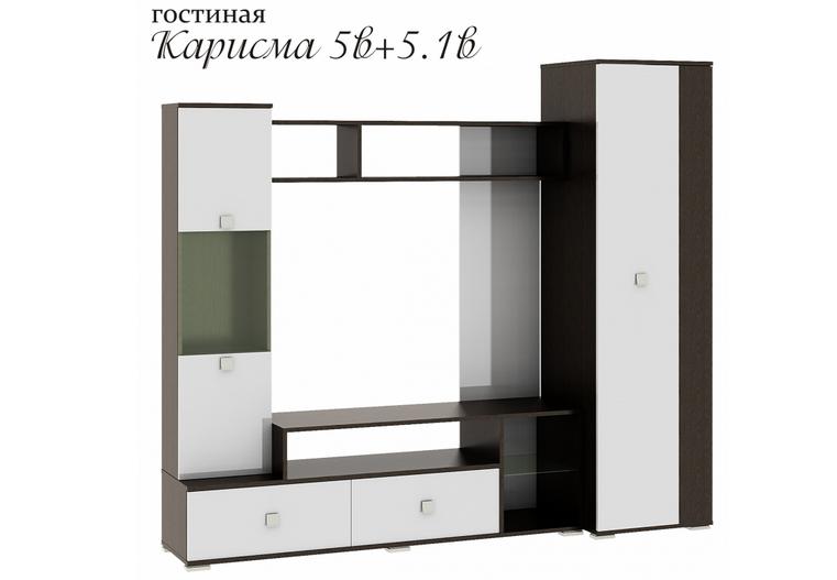 Стенка Карисма 5-1 МДФ в Челябинске