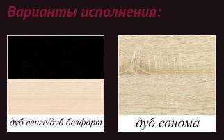 2015-06-22_1621_001