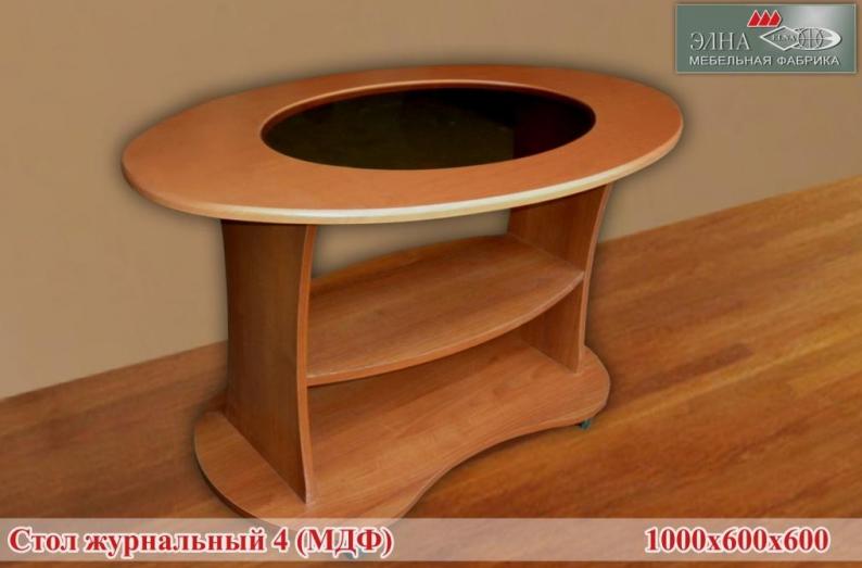 Столик журнальный №4 Элна в Челябинске