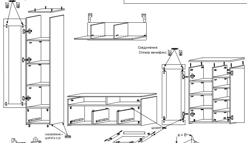 Стенка Оливия 3 РииКМ схема
