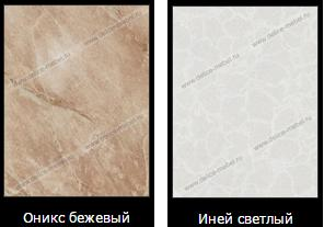 2015-08-13_1153_001