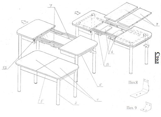 Чертежи схемы раздвижного кухонного стола 761