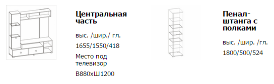 2015-09-22_1348_003