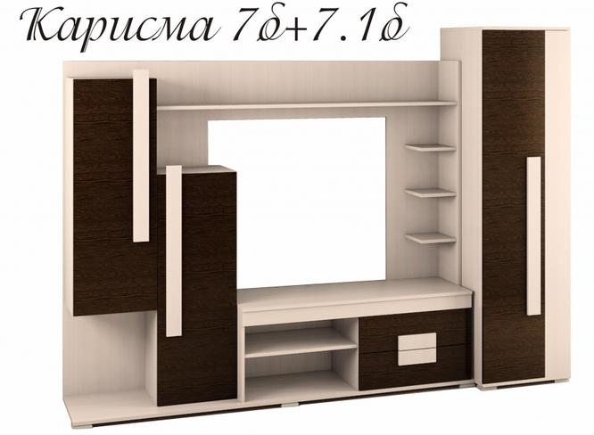 Стенка Карисма 7.1Б в Челябинске