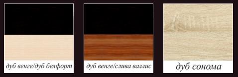 2015-11-17_1140