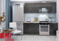 Кухня София 2100 чёрный дождь ИЦ в Челябинске